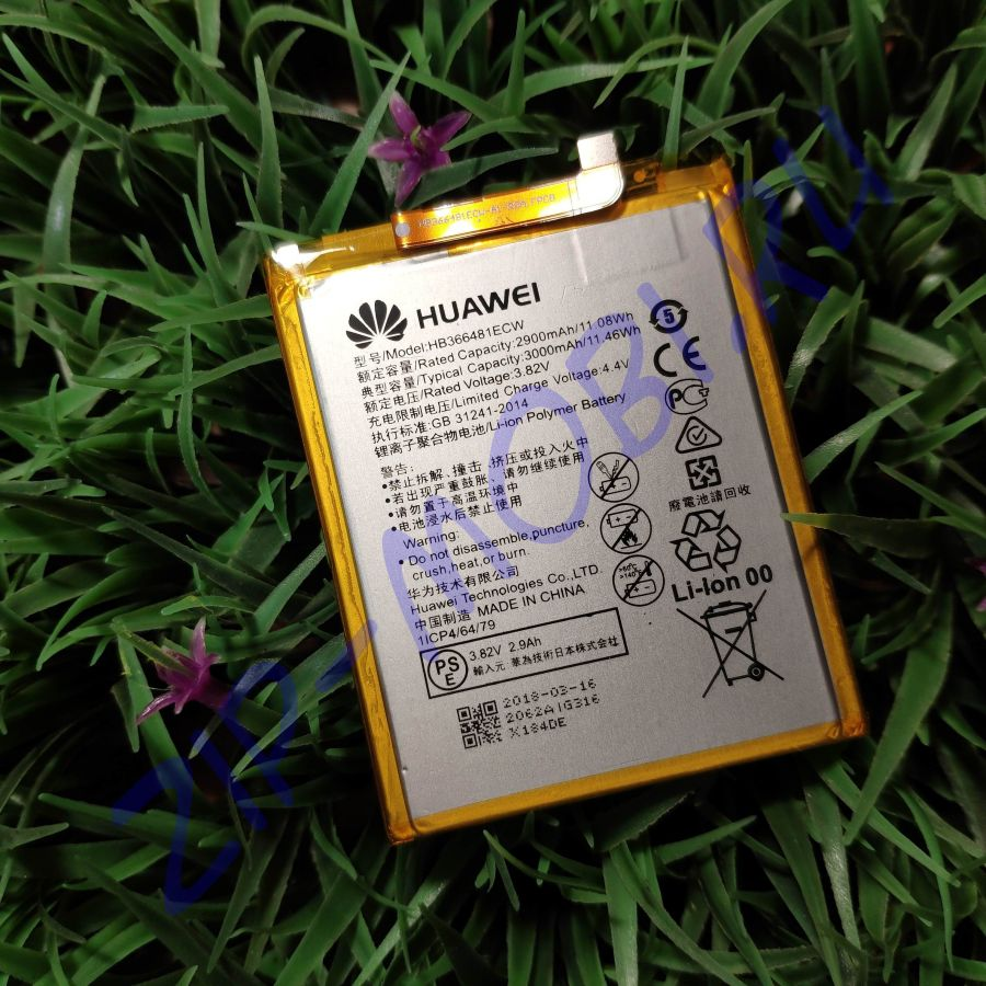 Аккумулятор HB366481ECW для Huawei Honor 5C / P9 / P9 Lite / Honor 8 / Honor 8 Lite / Honor 9 Lite / P10 Lite / P20 Lite