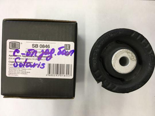 Сайлент-блок задней балки Solaris/RIO SB0846 Trialli