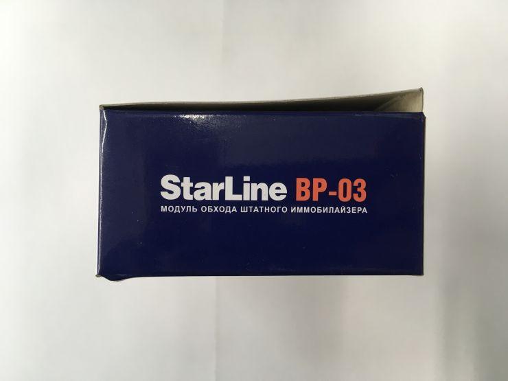 Модуль обхода штатного иммобилайзера Star Line ВР-3