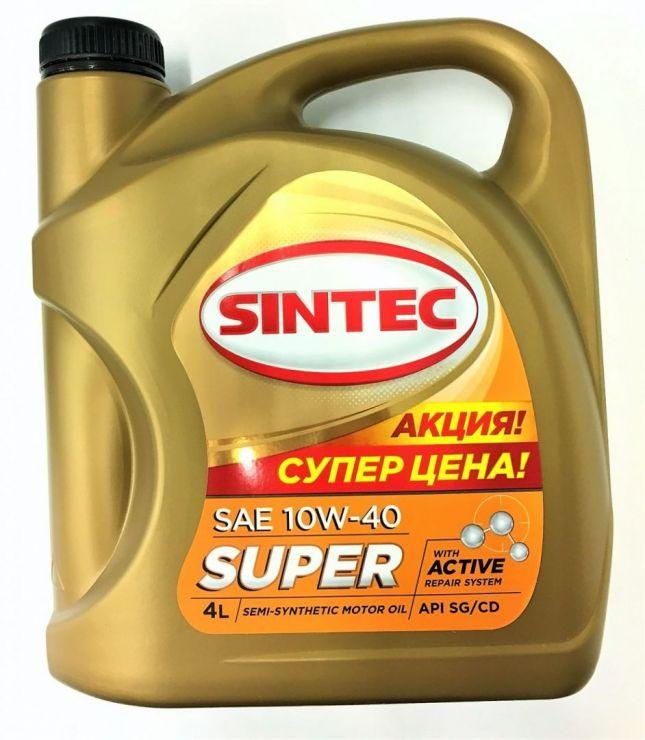 Масло моторное Sintec СУПЕР 10W-40 4 л 801887