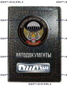Обложка для автодокументов с 2 линзами 83 ОДШБр