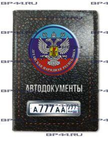 Обложка для автодокументов с 2 линзами ЛНР