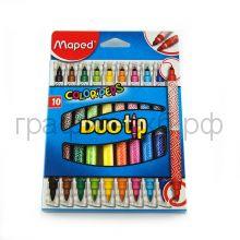 Фломастеры 10цв.Maped Colorpep's Duo Tip двойной наконечник 849010