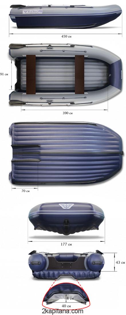 Лодка Флагман DK 450 JET надувная ПВХ