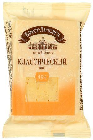 Pendir Brest-Litovsk klassik 45% 200 gr