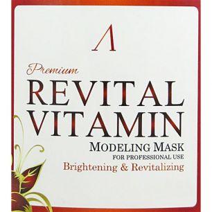 """АН"" PREMIUM Revital Vitamin Modeling Mask / container  Маска альгин. витамин. (банка) 240 гр"