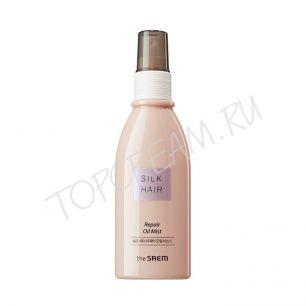"""СМ"" Silk Hair Repair Oil Mist Масляный спрей для поврежденных волос  100мл"