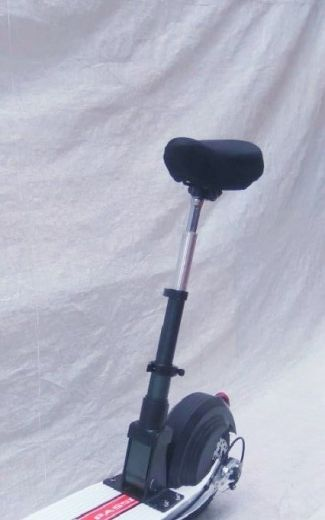 Cиденье для электросамоката Baiku