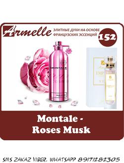 Armelle 152 Montale - Roses Musk
