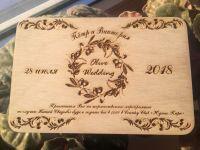 Свадебное приглашение с оливковой ветвью