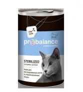 Probalance Sterilized консервы для кошек ( 415г )
