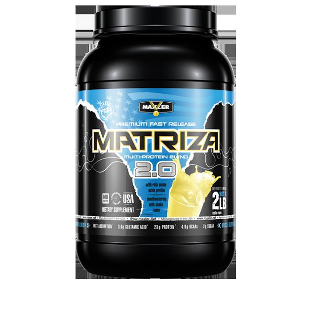 Matriza 2.0 (908 гр.)