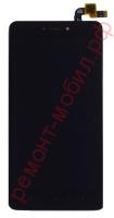 Дисплей для Xiaomi Redmi Note 4X в сборе с тачскрином