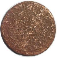 Денга 1749 года # 2