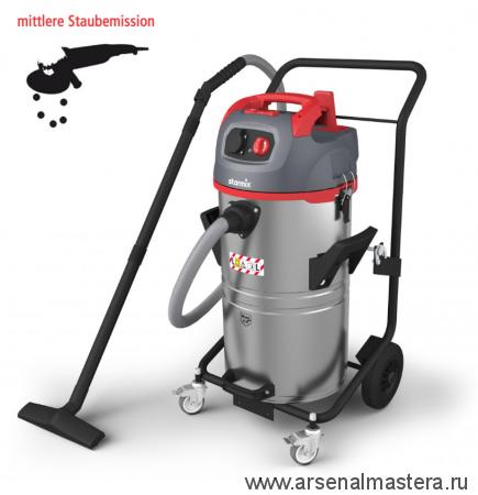 Пылесос профессиональный для работы с электроинструментом, сухой и влажной уборки Starmix uClean ARDL-1455 EHP KFG 1,4 кВт 55л 016375
