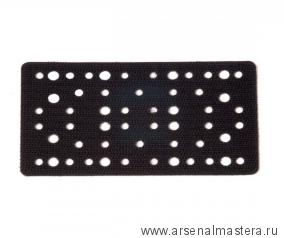 Защитная прокладка 81х133 мм  54 отверстий 5шт. 8299502011 MIRKA