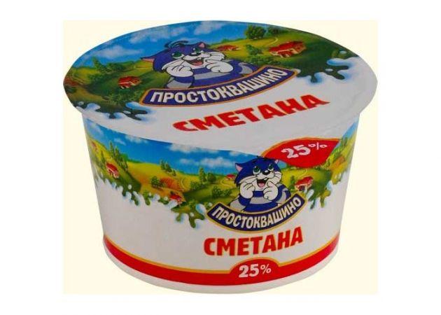 Сметана  Простоквашино  25% стакан 180гр