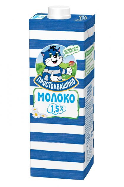 Молоко  Простоквашино  ультрапаст cap 0,95 Жирность 1,5%