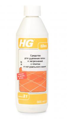 HG Средство для удаления пятен и загрязнений с плитки и натурального камня 500 мл