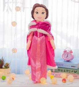 Кукла Бель плюшевая 60 см
