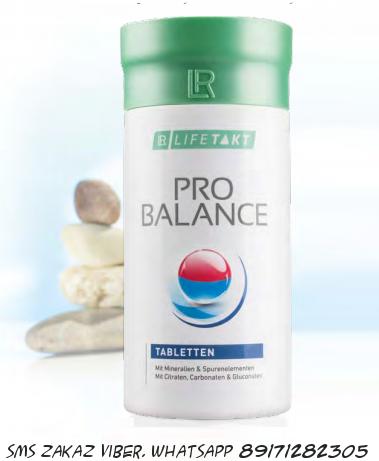 ProBalance пробаланс 360 таблеток