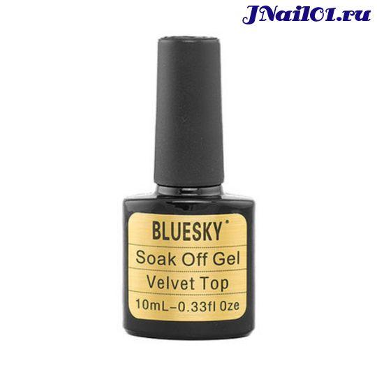 Bluesky, Топ вельветовый для гель-лака, 10мл