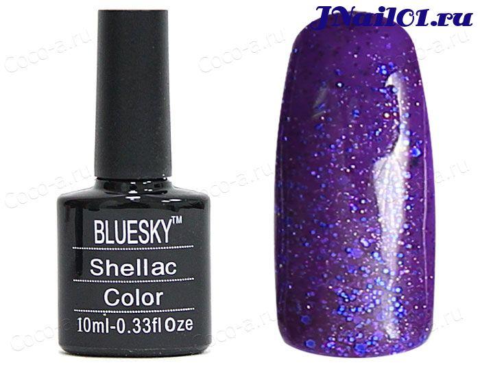 BLUESKY LZ 008