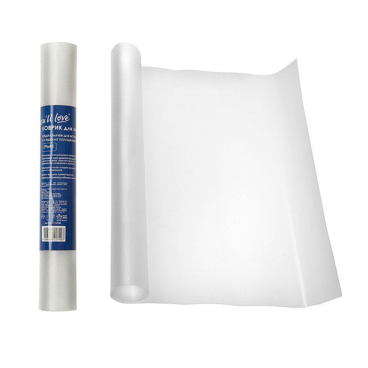 Антибактериальный коврик для холодильника 29х45 см 72740