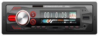 Автомагнитола MP3 Орбита CL-8293