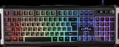 Акция!!! Проводная игровая клавиатура Chimera GK-280DL RU,RGB подсветка, 9 режимов