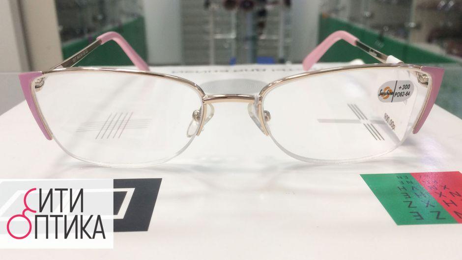 Готовые очки для чтения Sunshine 1317