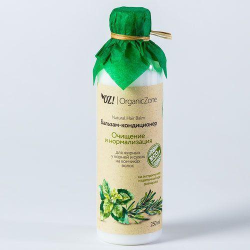"""ОрганикЗон - Бальзам  """"Очищение и нормализация"""" для для жирных у корней у сухих на кончиках волос"""