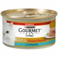 Gourmet Gold Нежная начинка Тунец конс д/кош 85 г