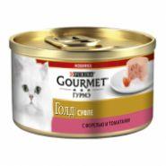 Gourmet Gold Суфле Форель с томатами для кошек 85 г