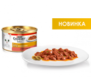 Gourmet Gold Кусочки в соусе с уткой и оливками 85 г