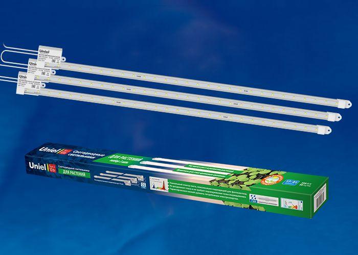 Светильник для растений Uniel ULY-P90-10W/SPFR/K IP65 3x10W