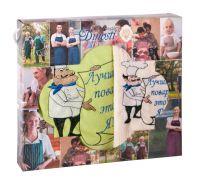 """Подарочный  набор (фартук +вафельное полотенце ) """" ЛУЧШИЙ ПОВАР-ЭТО Я"""" №ДН0-49"""