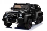 Детский электромобиль Mercedes G63 6*6 4WD низкая дверь