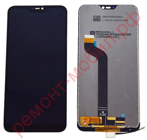 Дисплей для Xiaomi Mi A2 Lite, Redmi 6 Pro в сборе с тачскрином