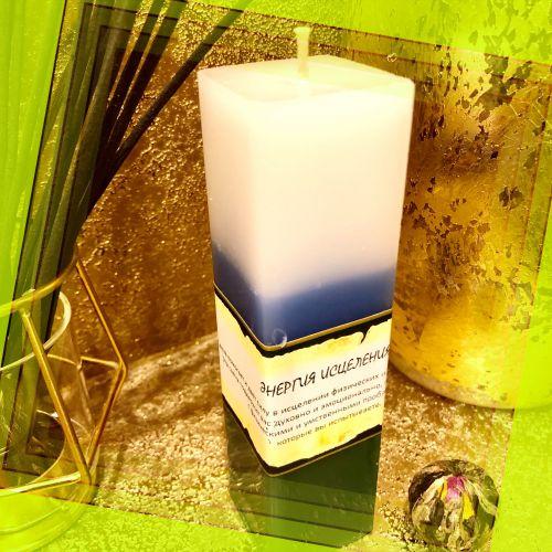 Свеча тройного действия Энергия исцеления