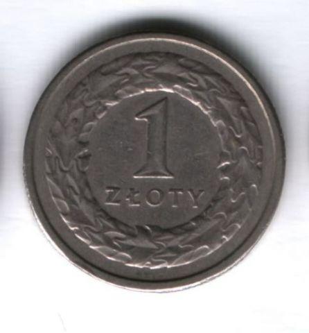 1 злотый 1992 года Польша