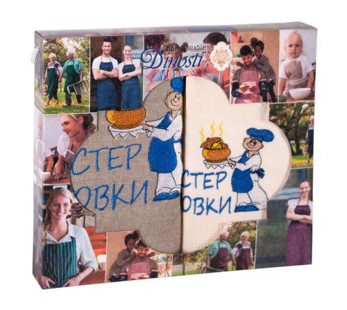 """Подарочный  набор (фартук +вафельное полотенце ) """"МАСТЕР ГОТОВКИ""""  №ДН0-45"""