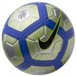 Футбольный мяч Nike Neymar Strike серебряный