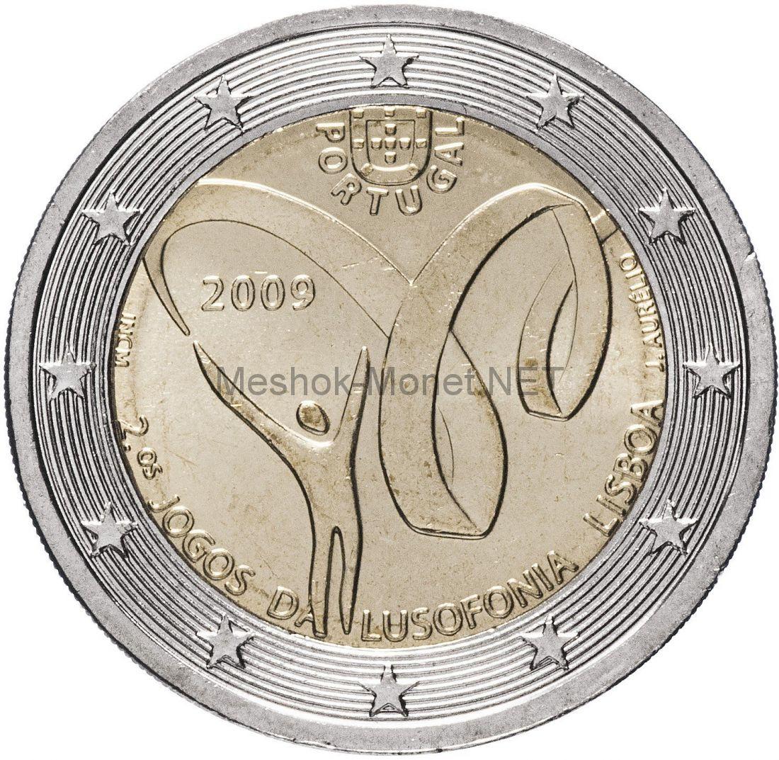 Португалия 2 евро 2009, Португалоязычные игры
