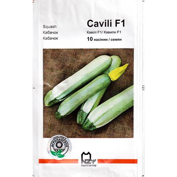 """""""Кавили"""" F1 (10 семян) от Nunhems"""