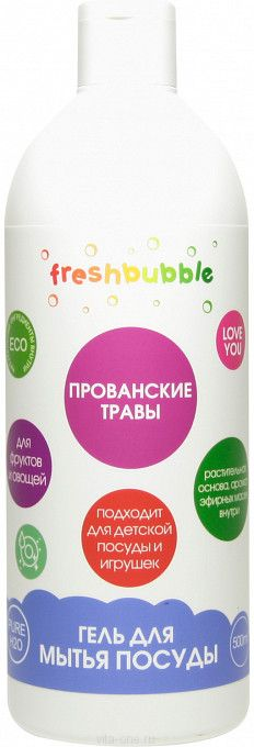 Гель для мытья посуды Прованские травы Freshbubble (Фрешбабл) 500 мл
