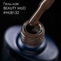 Гель-лак NUB 132 BEAUTY MUD, 8 мл
