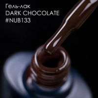 Гель-лак NUB 133 DARK CHOCOLATE, 8 мл