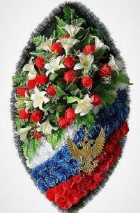 Фото - Ритуальный венок на возложение #14 Розы, лилии с триколором из гвоздик и гербом