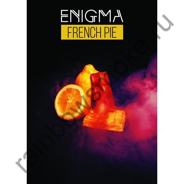 Enigma 100 гр - French Pie (Французский Пирог)